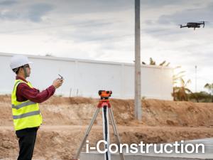 i-Construction